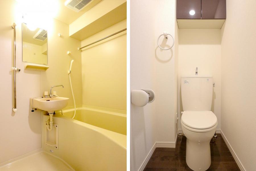 バス・トイレは衛生面でも安心のセパレートタイプ。浴室乾燥機能搭載です