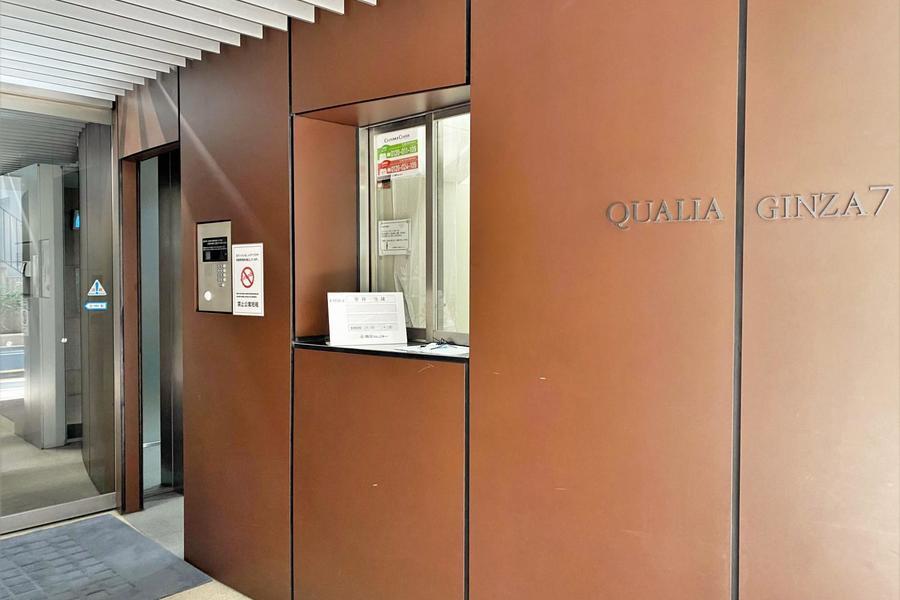 目印は「QUALLA GINZA7」の文字です