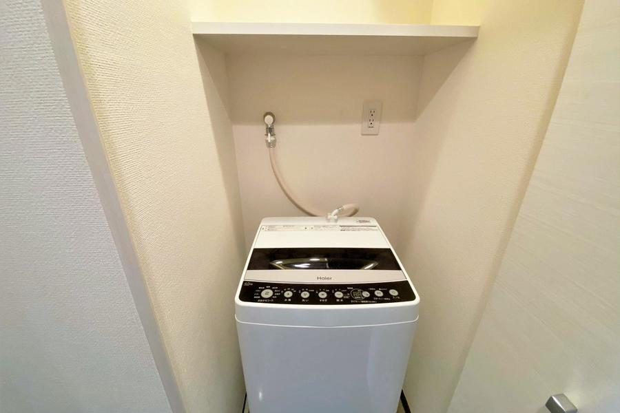 洗濯機も完備しており、生活に困らないです。