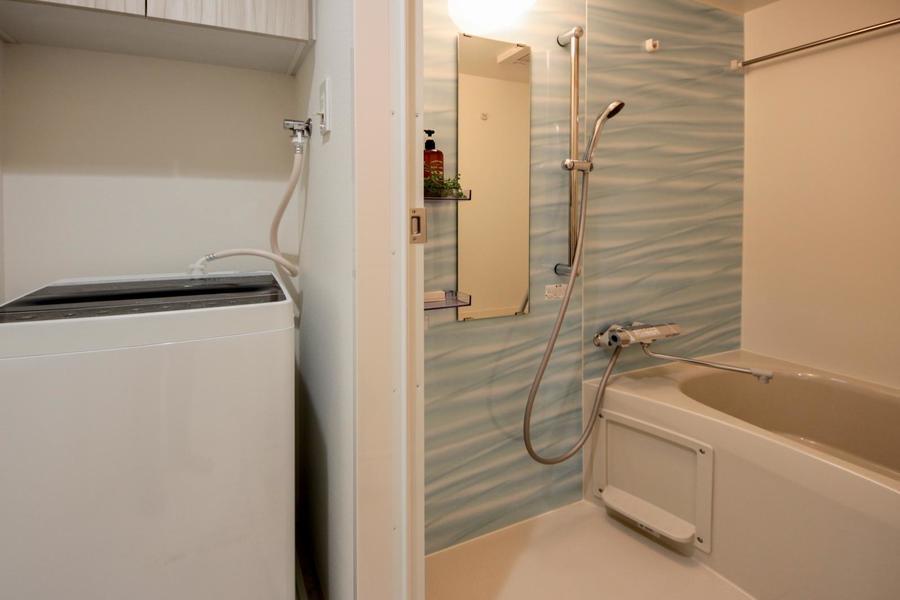 浴室・洗濯機