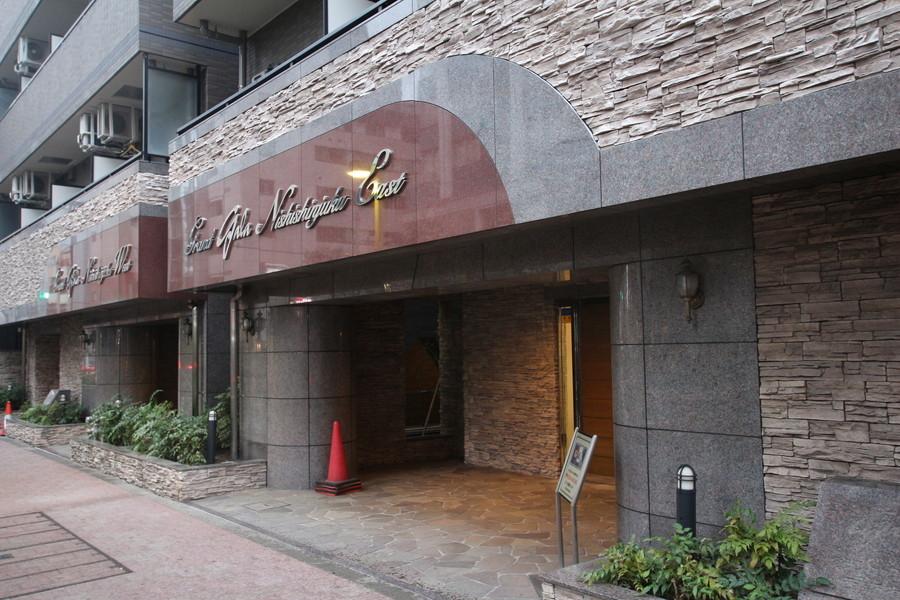 ホテルのような高級感あふれる外観