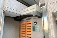 アットイン駒沢大学1