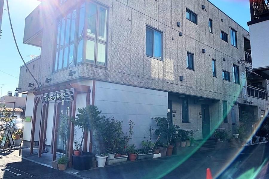 1階は接骨院が併設している植木に囲まれた建物