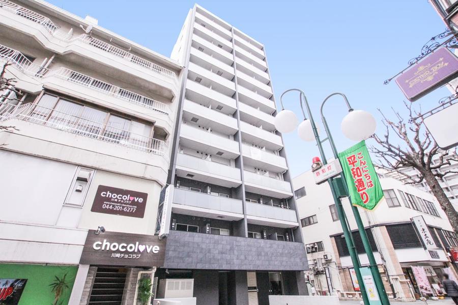 周辺は川崎駅近くということもあり繁華街沿い。賑やかなエリアで飲食店豊富です