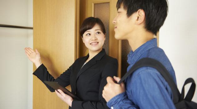 短期間一人暮らしをする際に契約できる賃貸物件の種類とは