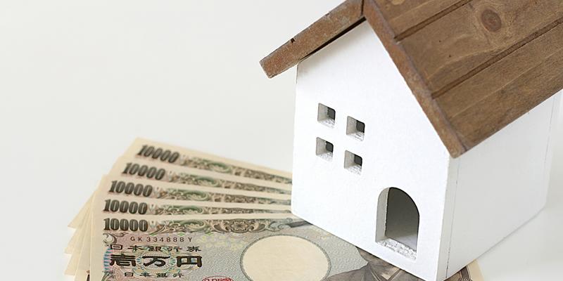 賃貸住宅よりも割高