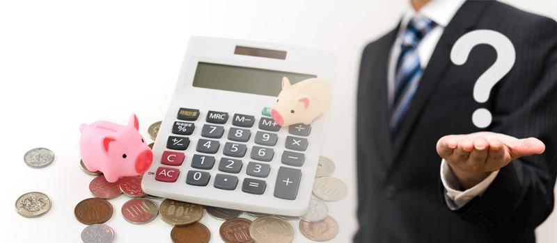 マンスリーマンションの利用料金