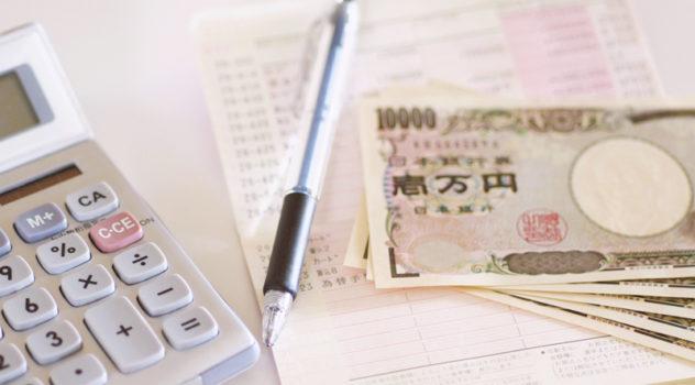 東京に単身赴任する時の生活費の平均・内訳・節約方法をまとめて紹介